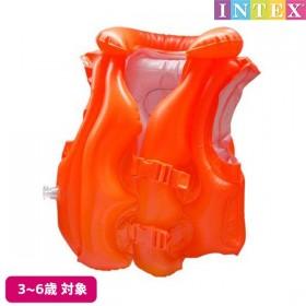 INTEX 58671 Deluxe Swim Vest