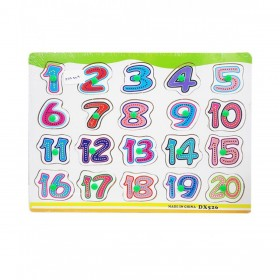 123 Numeric Wooden Toys (203284)