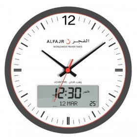 Al fajr Rounded Wall Clock, Analog-Digital CR-23