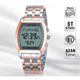 Al Harameen HA-6260SG Azan Watch For Men