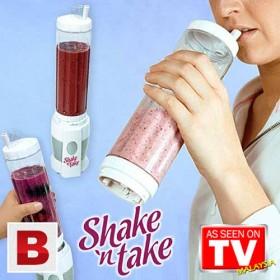 Shake N Take Sports Bottle Smooth Blender