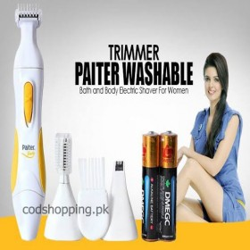 Paiter Washable Set 3in1 Trimmer