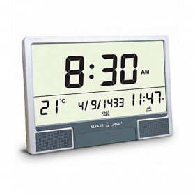 Al Fajr Clock CJ-07