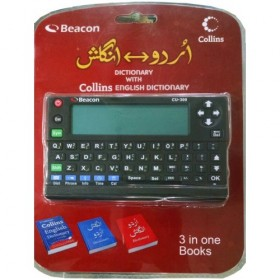 Beacon Dictionary With Collins English Dictionary (3 In One Book)