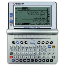 Beacon ADU-500 Urdu English Digital Dictionary (R-B)