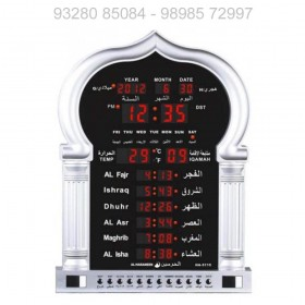 Al-Harameen Islamic Mosque Clock HA-5115