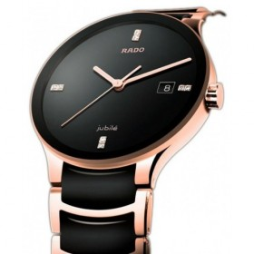 Rado Centrix Jubil Copper Crown Watch